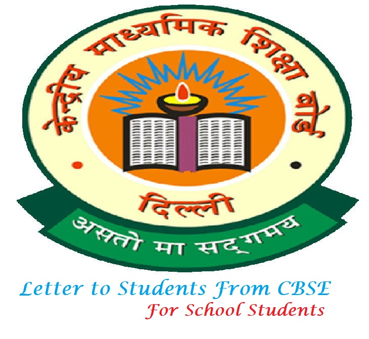 cbse-letter-to-students