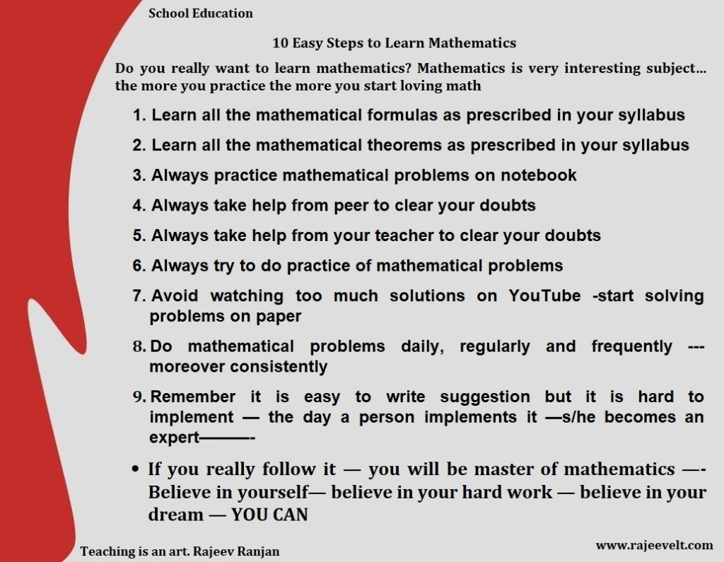 10 Easy Steps to Learn Mathematics- Students' Problems and their Easy Solutions - Study Tips