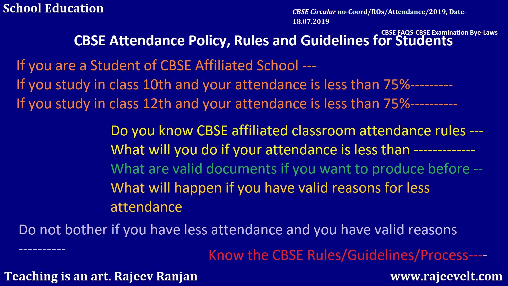 cbse attendance rules for class 10 and 12