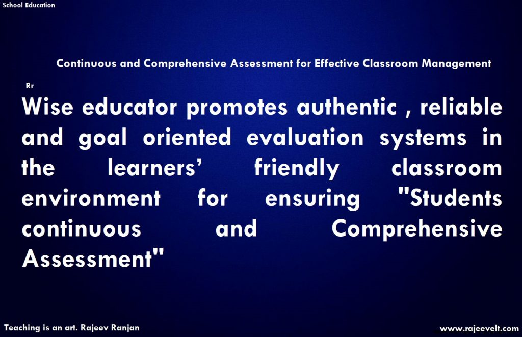 -Assessment-learners-learning-experiential learning- School Education