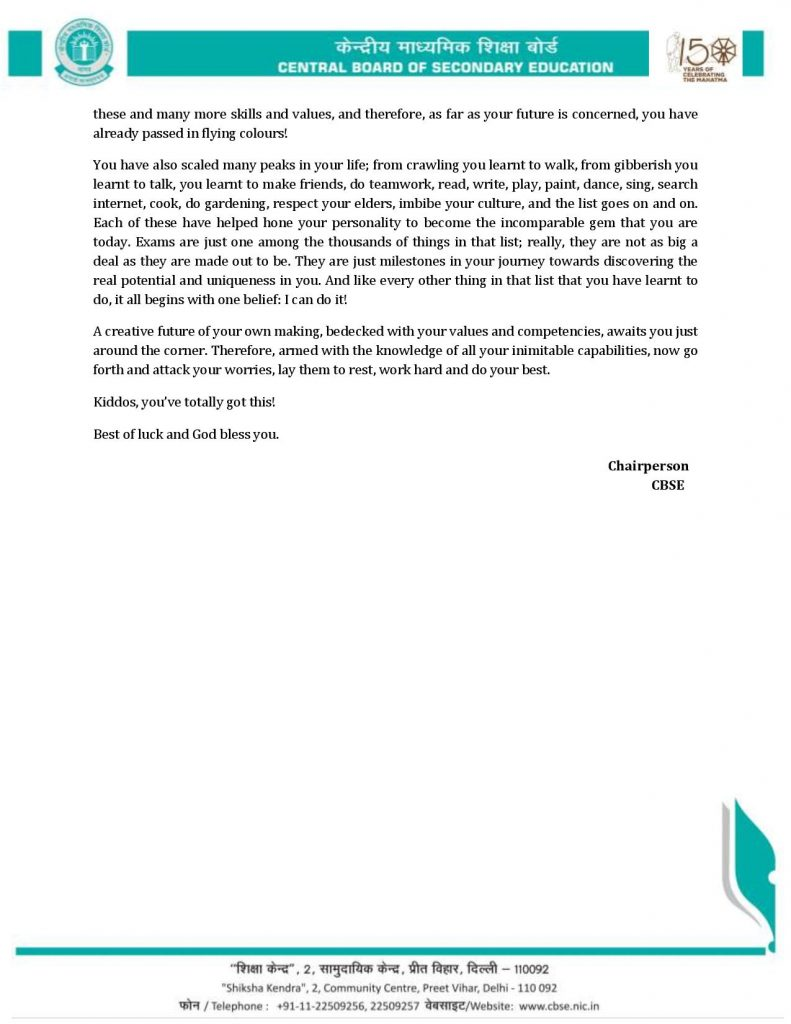 LETTER TO CHILDREN BY CBSE CHAIRPERSON ANITA KARWAL